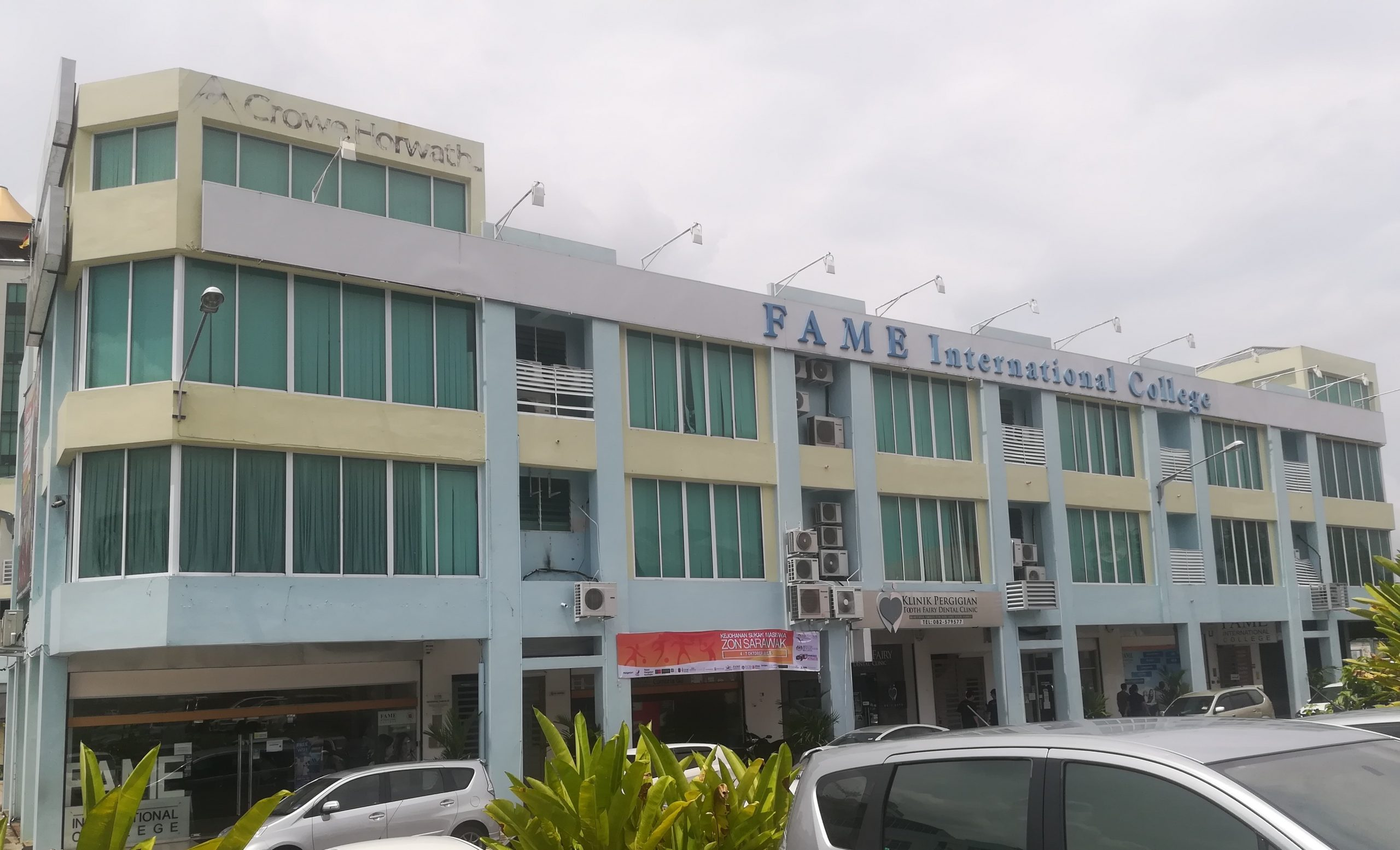 FAME International College - campus