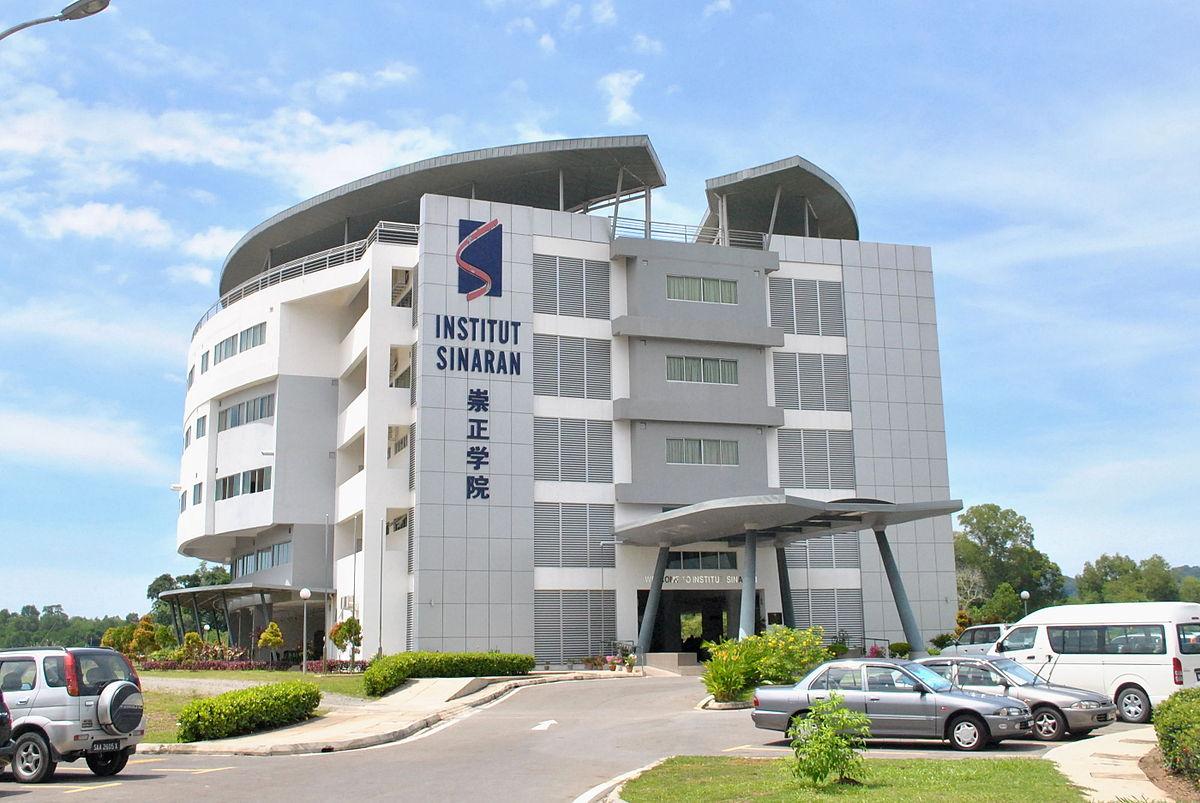 Institut Sinaran