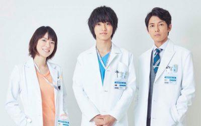 Webinar: Study Medicine in Japan – 3 April 2021